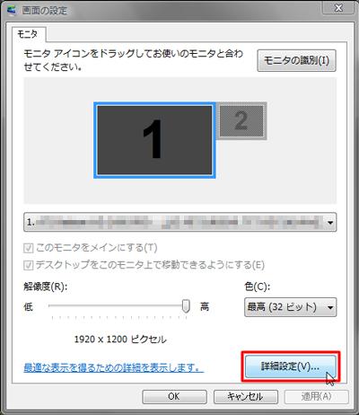 c0194335_1523519.jpg