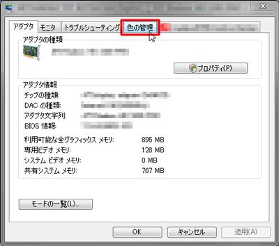c0194335_15345254.jpg