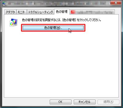 c0194335_15384464.jpg