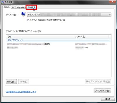 c0194335_1540545.jpg