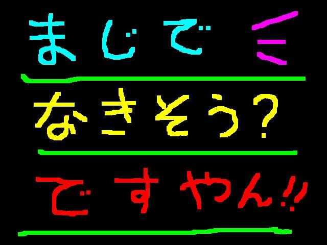 f0056935_20214027.jpg