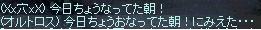 b0182640_848481.jpg