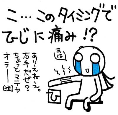 c0088343_453182.jpg