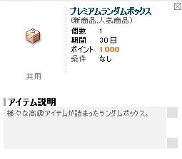 f0191443_2142932.jpg