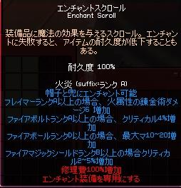 f0191443_2161844.jpg