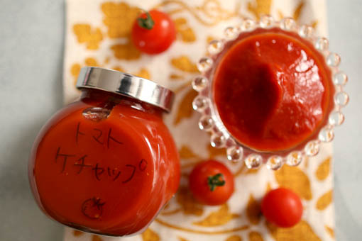 自家製トマトケチャップ_c0182144_13495726.jpg