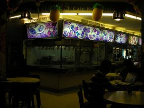 ゲイランのCafe25で肉骨茶、開いててよかった_c0030645_21291225.jpg