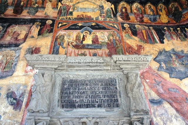 ルーマニア(15) シナイア修道院_c0011649_6451887.jpg