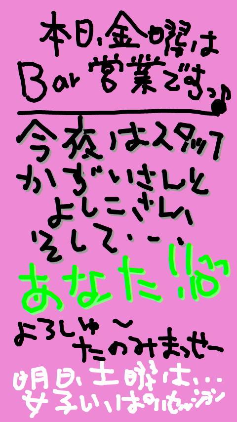 c0174049_1682391.jpg