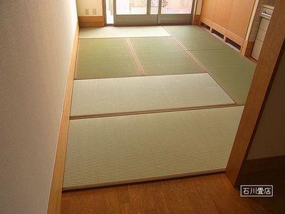 船橋ケアリハビリセンター 置き畳_b0142750_03020.jpg