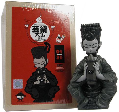 Art Daibutsu by Erick Scarecrow_e0118156_2152034.jpg