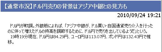 b0045558_19274689.jpg