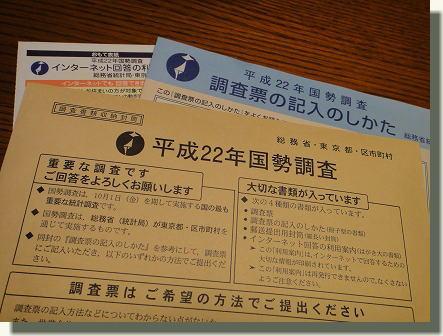 f0224363_2011014.jpg