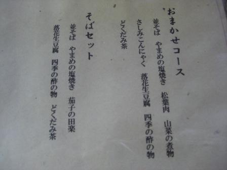 b0137064_16372957.jpg