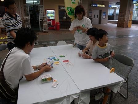 『めざせ!BOSAI鉄人!with イザ!カエルキャラバン!』_c0036272_16471113.jpg
