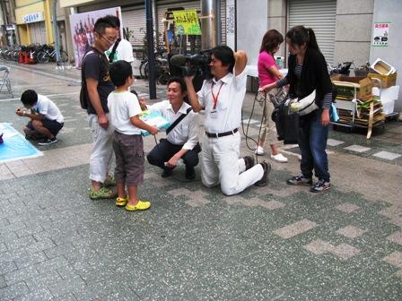 『めざせ!BOSAI鉄人!with イザ!カエルキャラバン!』_c0036272_16553429.jpg