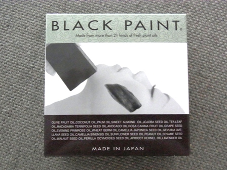 生チョコのような石鹸「BLACK PAINT」_a0138976_18563545.jpg