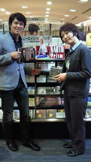 山野楽器本店におじゃましました。_c0029779_1452623.jpg