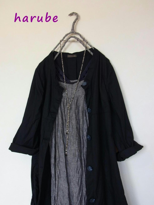 黒のコートと・・・_a0152283_21281179.jpg