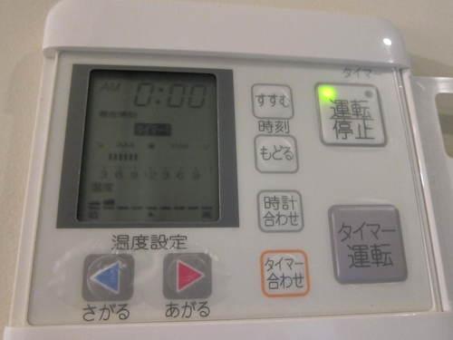 床暖のスイッチON_d0133485_16505599.jpg