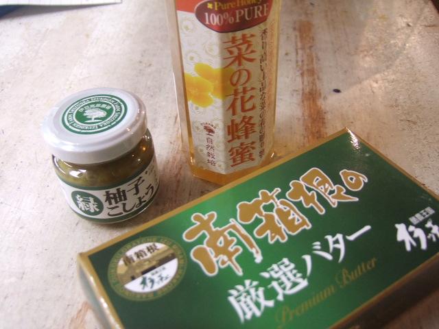 食欲の秋らしく_c0128487_034969.jpg
