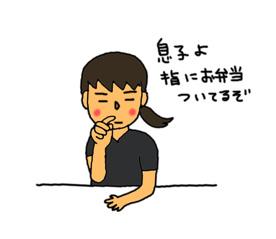 イケポイ_a0093189_16123151.jpg