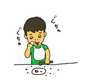 イケポイ_a0093189_16123961.jpg