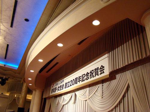 三次コンサート2つ_a0047200_1136819.jpg