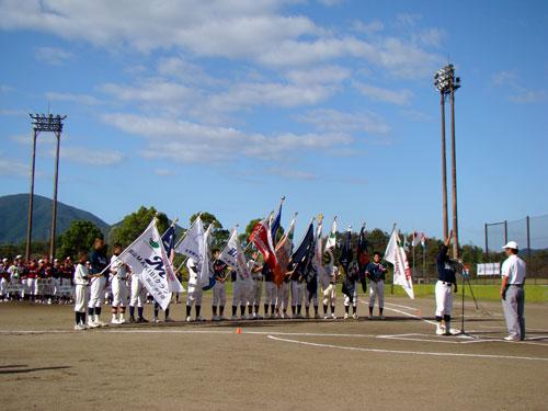 少年野球大会開会式演奏_a0047200_11571254.jpg