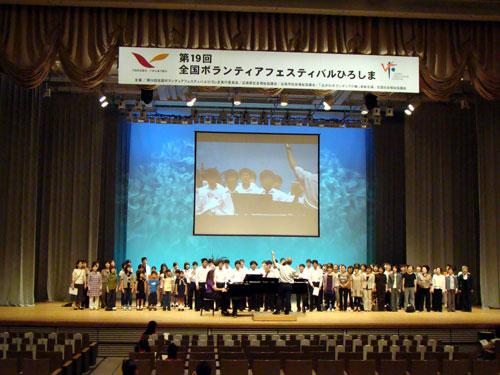 全国ボランティアフェスティバル、リハーサルなう_a0047200_12223747.jpg