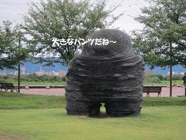 d0180602_15214997.jpg