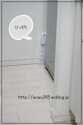 f0203406_2225565.jpg