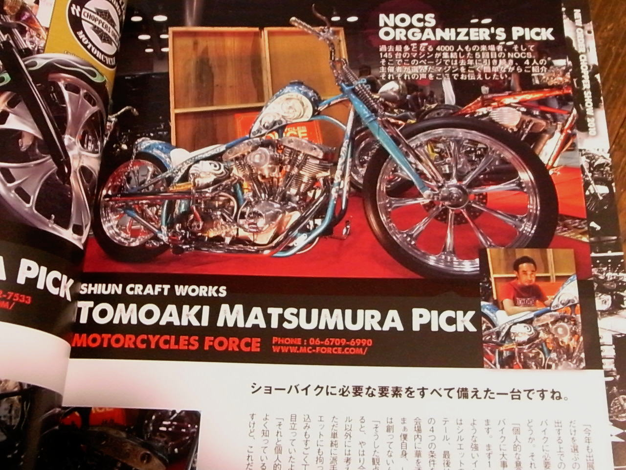 """ HARDCORE CHOPPER mag. \""_b0160319_22344925.jpg"