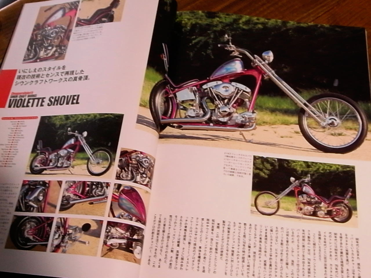 """ HARDCORE CHOPPER mag. \""_b0160319_2235141.jpg"