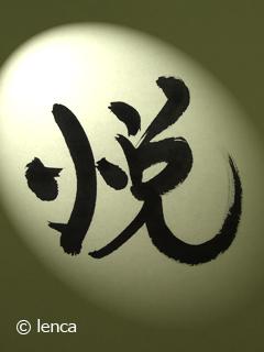 立川のコク醤油らーめん_c0053520_20443488.jpg