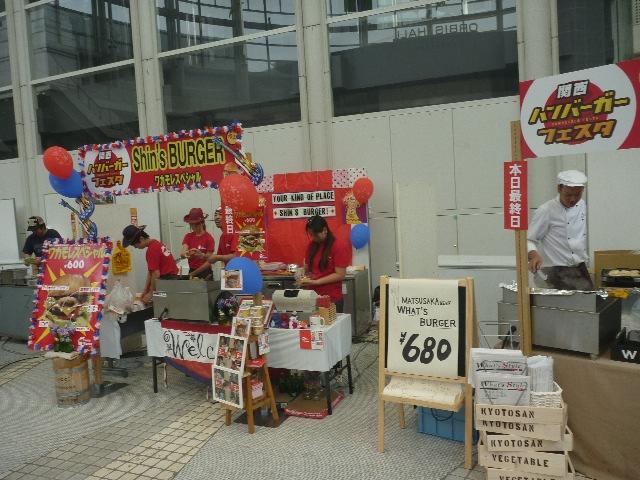 関西ハンバーガーフェスタ_b0054727_9581740.jpg