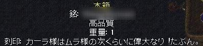 b0089730_23163542.jpg
