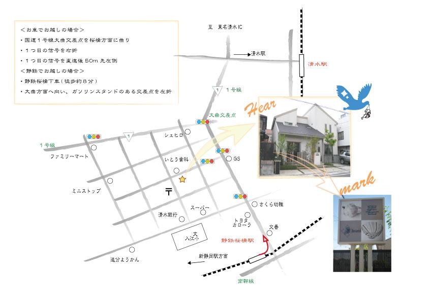 BB 地図_c0204333_3281861.jpg