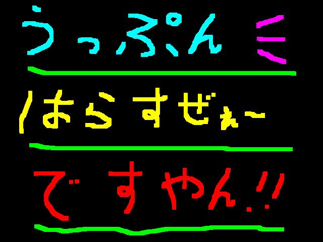 f0056935_1757574.jpg