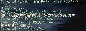 e0174950_12423080.jpg