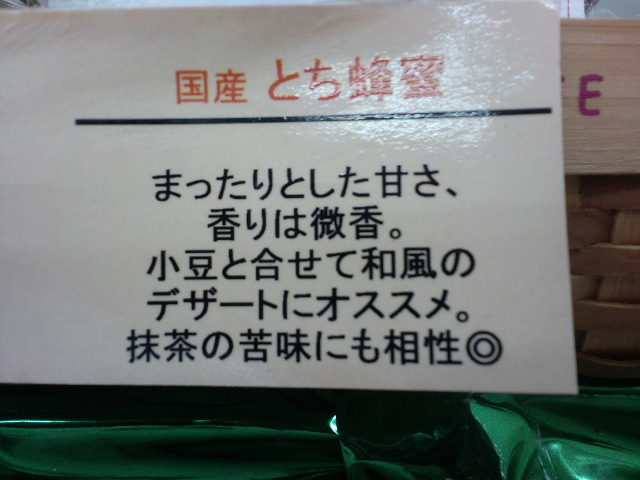 c0136259_20114696.jpg
