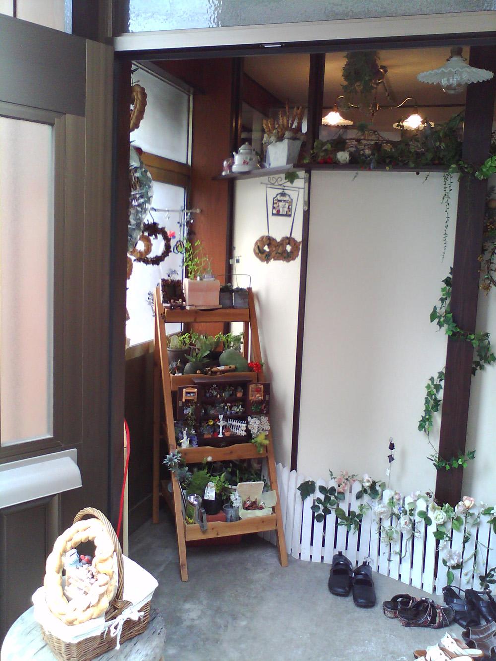 グーチョキパン屋さん_b0156872_3392425.jpg