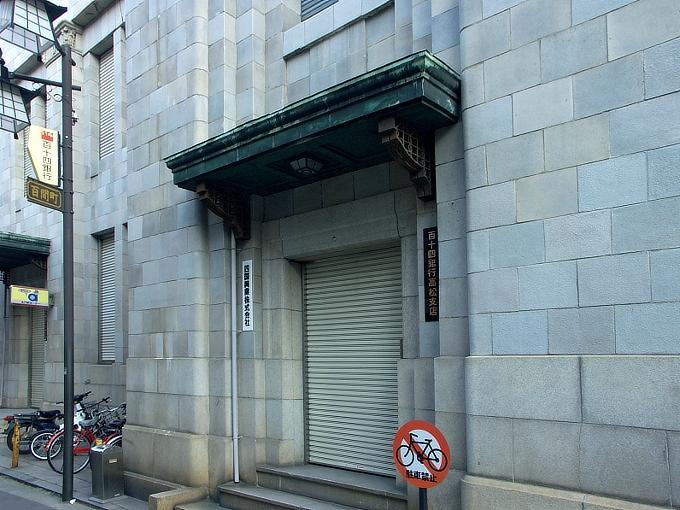 百十四銀行高松支店(百十四銀行旧本店)_f0116479_23143178.jpg