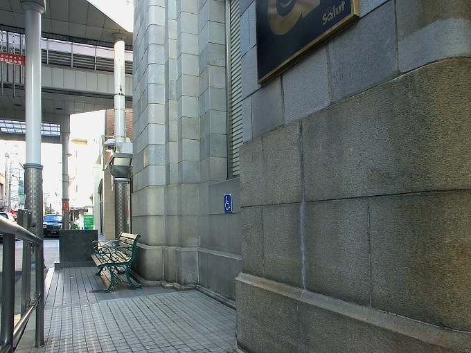 百十四銀行高松支店(百十四銀行旧本店)_f0116479_23164496.jpg