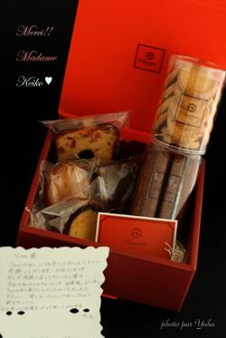 初!アカシエの焼き菓子!_c0138180_12305143.jpg