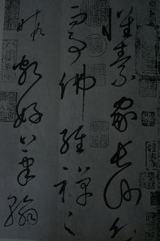 f0007689_16444110.jpg