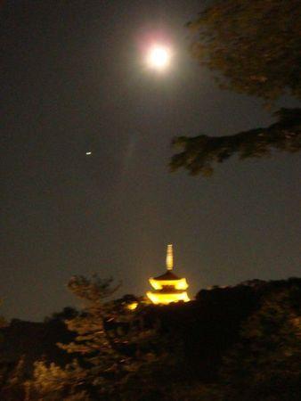 月見だんご_e0149596_22365192.jpg