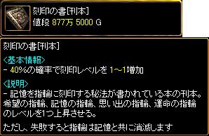 c0081097_2044134.jpg