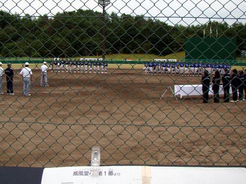 少年野球大会閉会式で演奏♪_a0047200_21311884.jpg