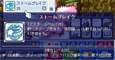 f0127202_2313649.jpg